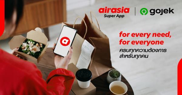 AirAsia เข้าซื้อกิจการ GoJek ในไทย ต่อยอดสู่การเป็นซูเปอร์แอป