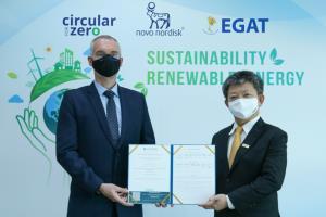 กฟผ.ส่งเสริมตลาดธุรกิจพลังงานสีเขียว ส่งมอบ REC ให้ บ.โนโว นอร์ดิสค์ฯ