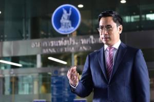 ธปท.ร่วมกับสถาบันการเงินไทย-ต่างประเทศ 29 แห่ง เปิดใช้มาตรฐานข้อมูลดิจิทัลเพื่อส่งเสริมบริการทางการเงิน
