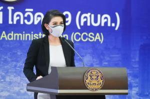 ทุบสถิติใหม่! ไทยป่วยโควิดพุ่ง 7,058 ราย ตายไม่หยุดเพิ่มอีก 75 ราย ทั่วโลกไทยขึ้นอันดับ 64