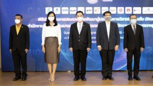 กระทรวงอุตสาหกรรม ผนึกกำลังภาครัฐและภาคเอกชน เปิดงานประกวดนวัตกรรม Catalyst Startup 2021 เร่งศักยภาพ Startup ยกระดับนวัตกรรมไทย เฟ้นหาสุดยอด BCG Startup  ต่อยอดธุรกิจเข้าถึงแหล่งทุน