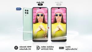 Samsung เดินหน้าจับกลุ่ม Gen Z ด้วย Galaxy A22 เน้นกล้อง จอ แบต ในราคาเข้าถึงได้
