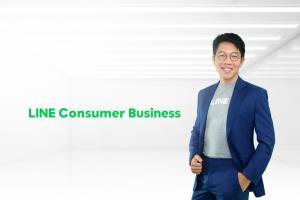 กลยุทธ์ LINE แยกธุรกิจคอนซูเมอร์ สร้างการแข่งขันสู่ตลาดโลก  (Cyber Weekend)