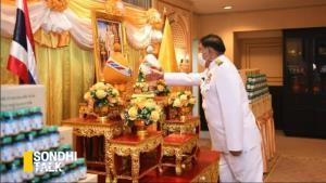 [คำต่อคำ]SONDHI TALK : หมอหรือพ่อค้า? โมเดอร์นาวัคซีนทิพย์ - ประเทศไทยไม่สิ้นคนดี ยังมีคนที่เหมาะเป็นนายกฯ