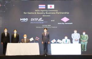ครั้งแรกในประวัติศาสตร์ เซ็น MiniFTA พาณิชย์ไทย-โคฟุญี่ปุ่นร่วมมือค้าอัญมณี