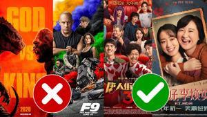 หนัง(จีน)ทำเงินแห่งปี 2021