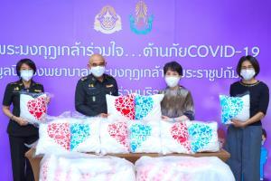 มูลนิธิหนึ่งคนให้ หลายคนรับ มอบหมอนผ้าห่มแก่โรงพยาบาลสนาม