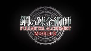 """แขนกลคนแปรธาตุ """"Fullmetal Alchemist"""" ทำเกมใหม่ลงสมาร์ตโฟน"""