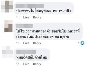 """ถกสนั่น """"สูตรวัคซีนต่างยี่ห้อ"""" จะเชื่อใคร แพทย์ไทยหรือแพทย์นอก?!"""
