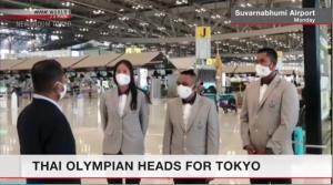 """นักกีฬาไทยเดินทางถึงญี่ปุ่น ชิงชัย """"โตเกียวโอลิมปิก"""""""