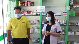"""ผลพวงยอดป่วย-เสียชีวิตโควิดพุ่ง ทำร้านขายยาเมืองพัทยาขาดแคลน """"ฟ้าทะลายโจร"""""""