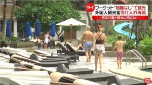 """ญี่ปุ่นมอง """"ภูเก็ตแซนด์บ็อกซ์"""" ในวันโควิดกระหน่ำ"""