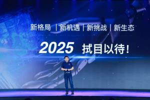 เกรท วอลล์ มอเตอร์ ประกาศยุทธศาสตร์ปี  2568  ตั้งเป้าทั่วโลก 4 ล้านคัน เน้นรถยนต์พลังงานใหม่ 80%