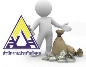 ใครมีสิทธิรับเงินเยียวยาล็อกดาวน์ผ่าน 'ประกันสังคม' มาตรา 33, 39, 40 เช็กเลย