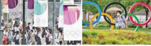 โอลิมปิก โตเกียว 2020 The Game Must Go On