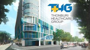 THG ชี้แจงตลาดหลักทรัพย์ ยันดีลซื้อวัคซีน mRNA ของจริง