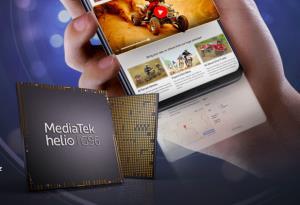 MediaTek เขย่าตลาดชิป SoC ดัน Helio G96 คู่ G88 ยกสมาร์ทโฟนพรีเมียมแสดงผล-ถ่ายภาพดีขึ้น