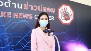 โฆษกดีอีเอส และโฆษก ตร. ห่วงคนไทยถูกซ้ำเติมจากข่าวปลอมโควิด-19