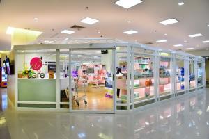 ร้านผลิตภัณฑ์สุขภาพผู้สูงวัย ฬ CARE