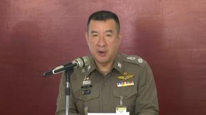 ออกหมายจับ 2 คนไทย-ต่างชาติ ฆ่าโบกปูนเสี่ยรับเหมา ในคฤหาสน์หรู
