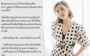 """อีกหนึ่งเสียง """"ออม สุชาร์"""" บอกคนไทยให้จดจำช่วงทุกข์ยากนี้ไว้ สักวันเสียงเล็กๆจะเปลี่ยนประเทศ"""