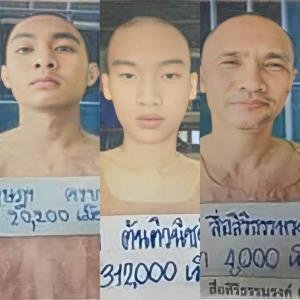 นักโทษแหกคุกเพชรบูรณ์ ตามรวบ 1 เหลืออีก 3 ยังลอยนวล