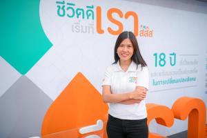 ข่าวดีคนไทยสูบบุหรี่ลดลง สสส. ผนึกภาคี รุกโซเชียล เร่งช่วยคนอยากเลิกบุหรี่ เหตุโควิดระบาด