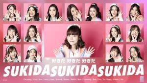 """เผยความรู้สึก 16 สาว BNK48 เซ็มบัตสึเพลง """"Sukida Sukida Sukida-ชอบเธอนะ"""""""