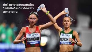 """เตียงโอลิมปิกโตเกียวแข็งแกร่งบึกบึน!! """"ไอโอซี"""" ยืนยันพลางโต้ข่าว เปล่าจัดที่นอนต่อต้านเซ็กส์"""