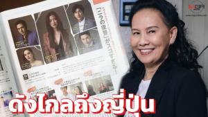 """""""ใบไม้ที่ปลิดปลิว"""" อีกหนึ่งผลงานคุณภาพของ CHANGE2561 เกิดที่ไทย แต่ดังไปไกลถึงญี่ปุ่น"""