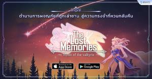 """The Lost Memories"" เกมภาคเสริมจักรวาล Ragnarok เปิด CBT แล้ววันนี้!"