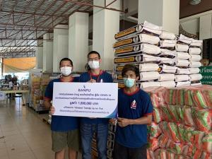 ต้องรอด! บ้านปูช่วยเหลือชุมชนได้รับผลกระทบจากโควิด-19 ของกลุ่ม Up for Thai