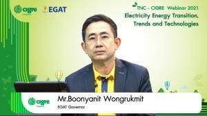 กูรูพลังงาน แนะเทรนด์แบตเตอรี่มาแรง หนุนไทยมุ่งสู่สังคมคาร์บอนต่ำ