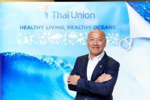 ไทยยูเนี่ยนออกหุ้นกู้เพื่อความยั่งยืนครั้งแรกในไทย 5 พันล้านบาท