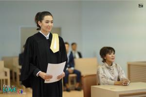 """ละคร """"Dare To Love ให้รักพิพากษา"""" ตอนที่ 4-5"""