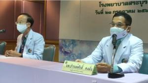 ผอ.รพ.สระบุรีขอโทษเหตุมีผู้ป่วยล้น รพ. ยอมรับเป็นภาพที่สะเทือนใจเนื่องจากมีผู้ป่วยจำนวนมาก