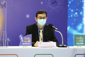 สธ.เผยจัดหาวัคซีนโควิด-19 ทุกขั้นตอนรอบคอบ ยึดผลประโยชน์สูงสุดของประเทศไทย