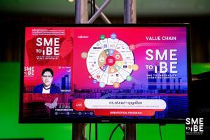 เอ็น ไอ เอ ผุดหลักสูตรใหม่ SMEs to IBE เพื่อปั้นเอสเอ็มอีไทยสู่การเป็นองค์กรนวัตกรรม