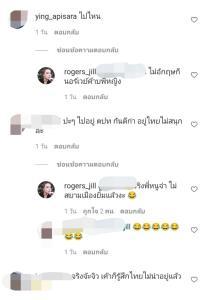 """""""จิลล์ โรเจอร์"""" เตรียมโบกมือลาเมืองไทย ลั่นขอไปตายเอาดาบหน้า"""
