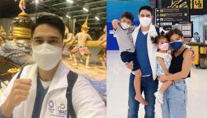 """""""แมทธิว ดีน"""" ลัดฟ้าเชียร์นักกีฬาไทยแข่งโอลิมปิก แม้โควิดระบาดหนักก็ไม่หวั่น"""