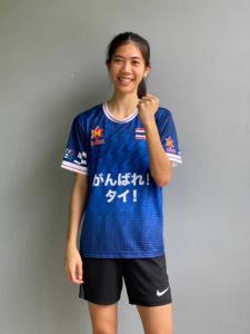 """""""เอ็ม-150 สร้างพลังฮึดสู้ของกีฬาไทย"""" ดันทัพนักกีฬาไทย คว้าชัยโอลิมปิก โตเกียว 2020"""