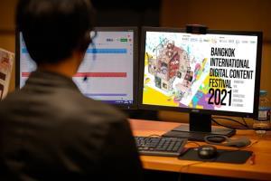 พาณิชย์ จับมือ 8 พันธมิตร ลุยขายดิจิทัลคอนเทนท์งาน BIDC 2021