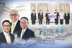 ปตท. เดินหน้า 'โครงการลมหายใจเดียวกัน' ต่อเนื่อง เร่งจัดตั้งหน่วยคัดกรองและโรงพยาบาลสนาม ครบวงจร