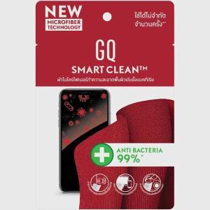 GQ ปล่อย GQ Smart Clean™ มาช่วยแก้ปัญหาที่หลายคนมองข้าม!