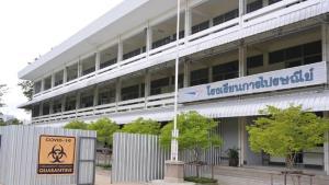 ไปรษณีย์ไทย เปลี่ยนโรงเรียนการไปรษณีย์สู่ 'ศูนย์พักคอย' รองรับผู้ป่วยสีเขียว