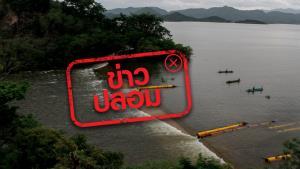 ข่าวปลอม! ไทยเตรียมถอนตัวจากสมาชิก IUCN และถอนยื่นขอมรดกโลกแก่งกระจาน