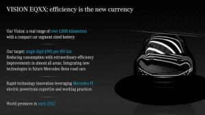 ทีเซอร์ Mercedes-Benz Vision EQXX ต้นแบบรถยนต์ไฟฟ้าขับขี่ไกลกว่า 1,000 กม.