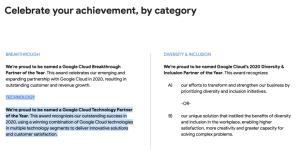 ฟอร์ติเน็ตปลื้ม! คว้ารางวัล Google Cloud Technology Partner of the Year ด้านความปลอดภัย