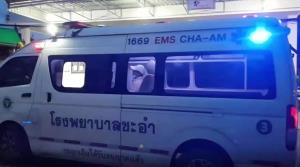 ชาวบ้านช่วยกันตามจับตัวแรงงานพม่าติดเชื้อโควิด-19 หนีการเข้ารักษาที่ชะอำ