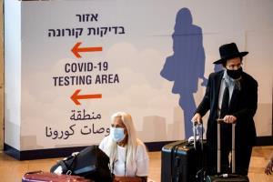 ข่าวดีเล็กๆ! อิสราเอลพบ 80% เคสติดโควิดหลังฉีดวัคซีน ไม่แพร่เชื้อสู่คนอื่น